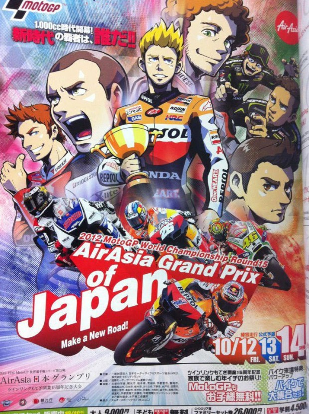 AirAsia-Grand-Prix-of-Japan-MotoGP-